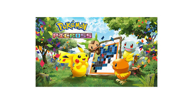 philippines_videogames_Pokemon_Picross_main.jpg
