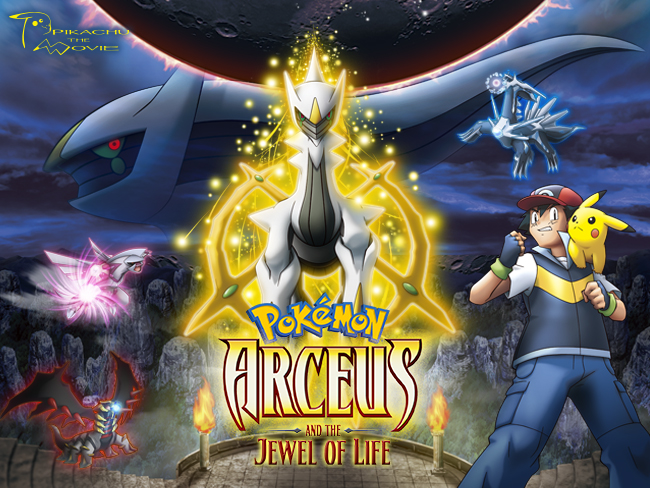 Arceus And The Jewel Of Life Movie The Official Pokemon