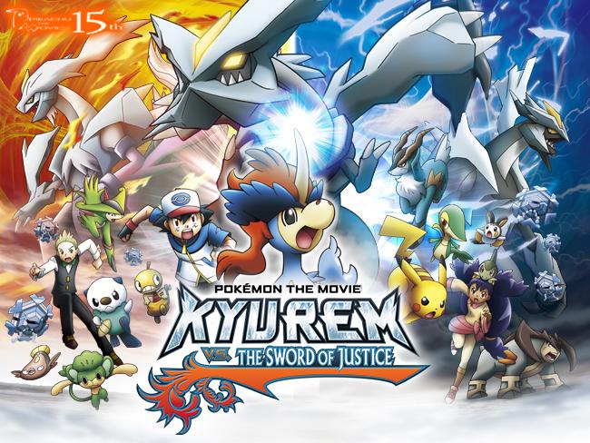 Pokemon The Movie Kyurem Vs The Sword Of Justice Movie The