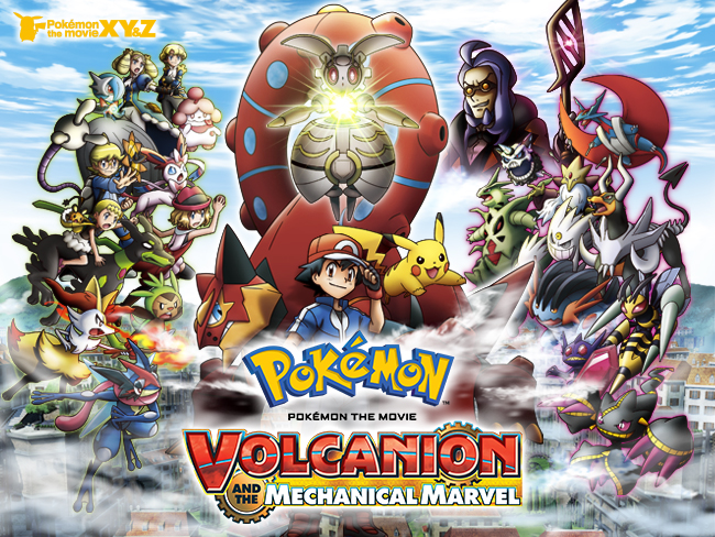 Pokemon The Movie Volcanion And The Mechanical Marvel Movie The Official Pokemon Website In Philippines