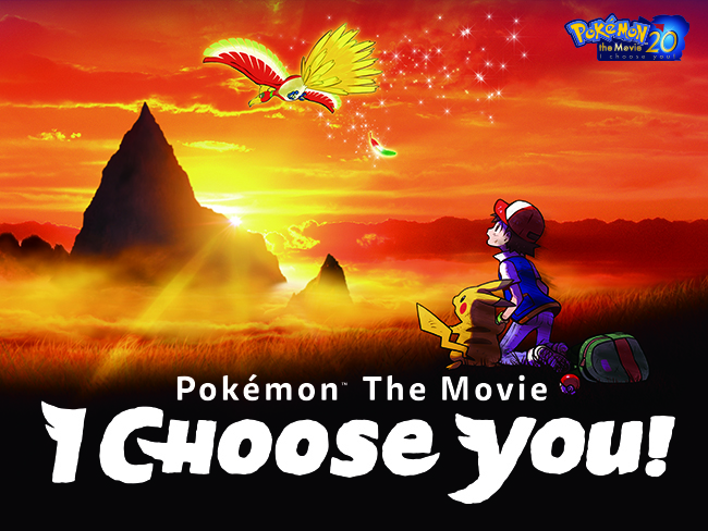 Pokemon The Movie I Choose You Movie The Official Pokemon